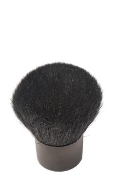 Small Kabuki Brush